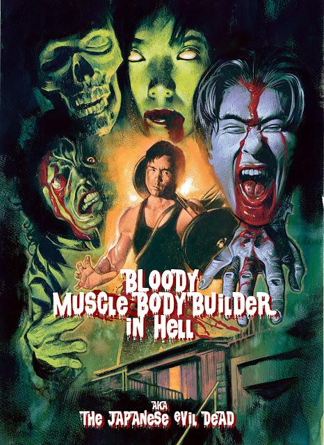 ตัวสร้างกล้ามเนื้อ Bloody in Hell (2014)