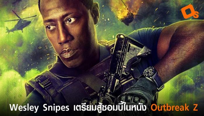 Wesley Snipes เตรียมสู้ซอมบี้ในหนัง Outbreak Z