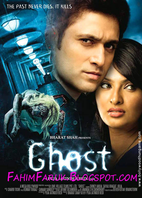 Ghost 2012