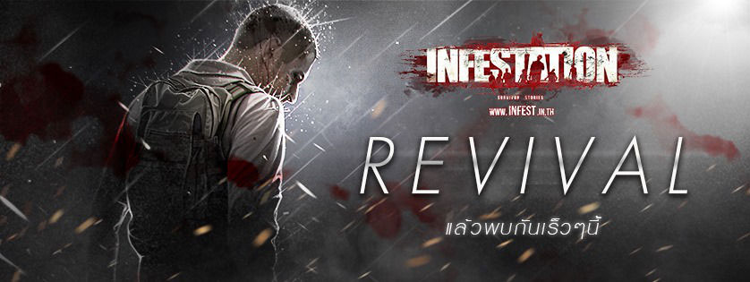 Infestation Revival