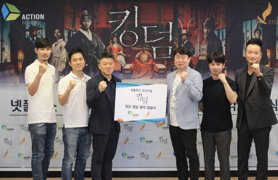 Kingdom ซีรี่ส์ซอมบี้เกาหลีถูกจับมาทำเป็นเกมอีกแล้ว