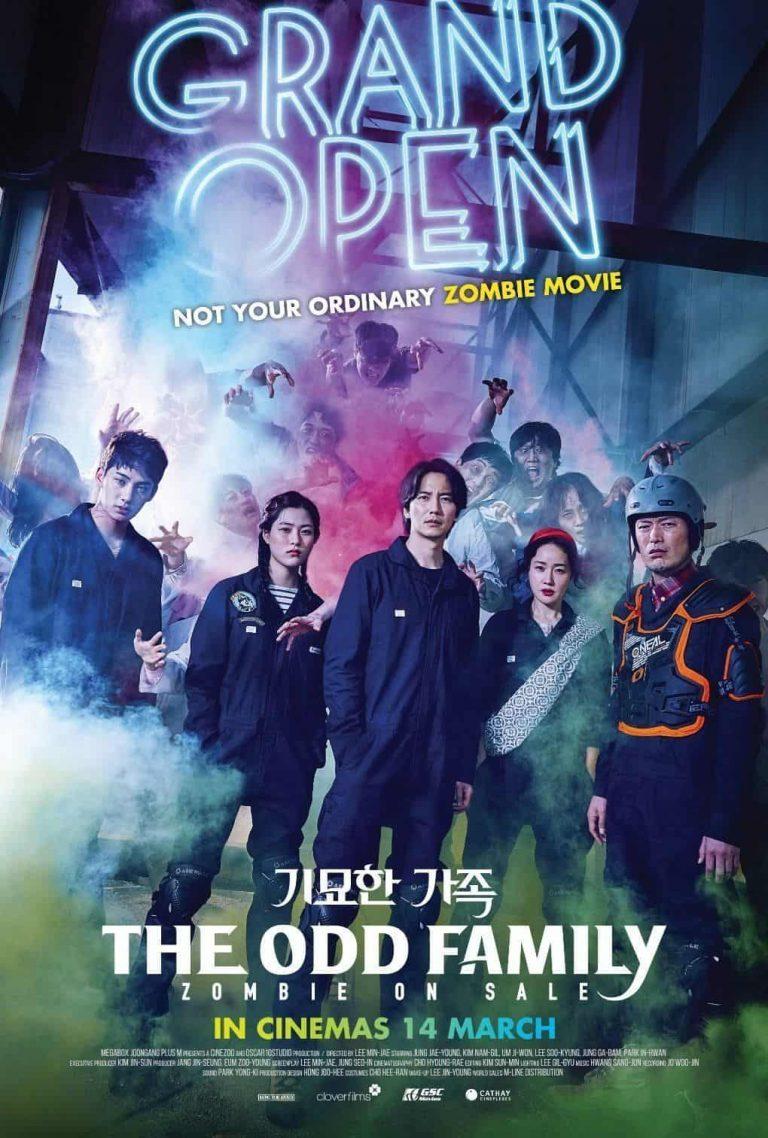 หนัง The Odd Family