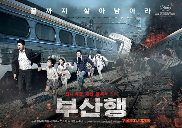 รีวิวหนัง Train to Busan